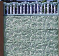 Бетонный забор высотой  2.0м