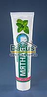 Зубная паста Мятная с натуральным мятным маслом серия Классика 150 г M-005