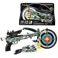 Детский арбалет Crossbow 35881L: 4 стрелы с присосками, 37х28х4 см, световые эффекты
