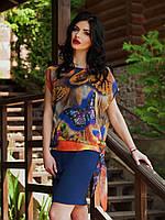 Модное платье с накидкой