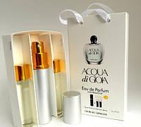 Женский мини парфюм  Giorgio Armani Acqua di Gioia (Армани Аква Ди Джоя), 3*15 мл