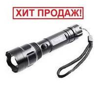 Ручной фонарь POLICE BL-8372A 30000W