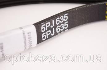 Ремень 5PJ 635 для бетономешалки., фото 2