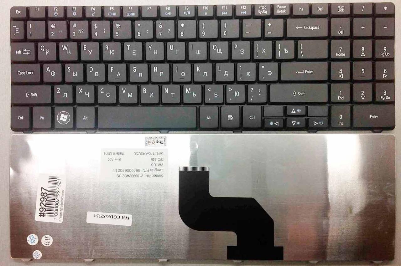 Клавиатура Acer eMachines G725
