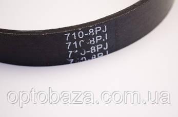 Ремень 8 PJ 710 для бетономешалки., фото 2