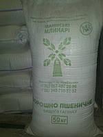 Борошно пшеничне в/г. 50 кг.