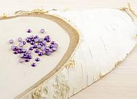 Полубусина фиолет пластик (4мм) (50 штук)