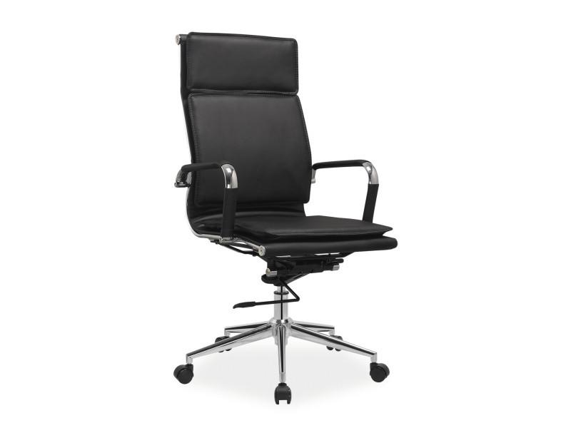 Офисное кресло Q-253