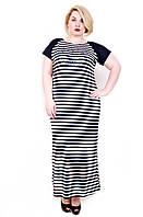 Женское полосатое трикотажное платье в пол