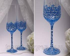 Свадебные бокалы Only you