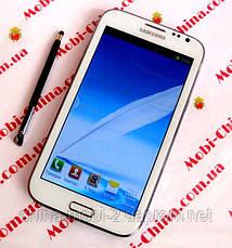 "Копия Samsung Galaxy Note II N7100 5,2"", Android,Wi-Fi, white, фото 2"