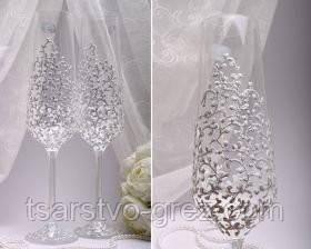 Весільні келихи Silvery