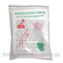 Бордосская смесь, 125 г (упаковка 10 шт)