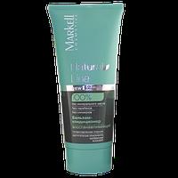 Бальзам-кондиционер для волос ВОССТАНАВЛИВАЮЩИЙ Markell Cosmetics NATURAL LINE