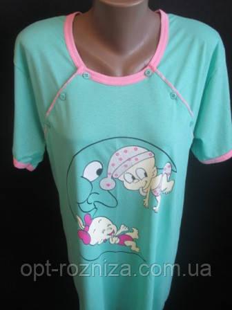 Ночная рубашка женская с милым рисунком