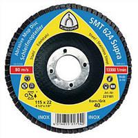Лепестковый тарельчатый круг Klingspor SMT 624 125X22,23 P80 выпуклый
