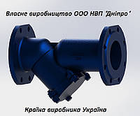 Фильтр чугунный осадочный фланцевый FOF -A.02 -65.00 DN65