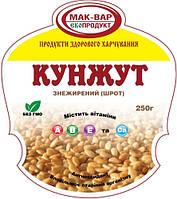 Шрот из семян кунжута 250 гр