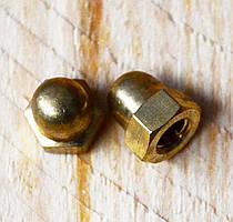 Гайка М5 ГОСТ 11860-85, DIN 1587 колпачковая латунная