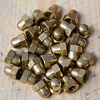 Гайка М10 ГОСТ 11860-85, DIN 1587 колпачковая латунная
