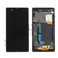 Дисплей (LCD) Sony C6602 L36h Xperia Z/  C6603 L36i /  C6606 L36a с сенсором черный + рамка