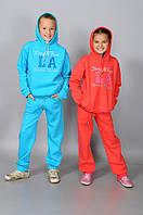 Костюм детский спортивный для девочек и  мальчиков