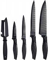 Набор ножей 5 пр Millerhaus MH 3503