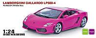 Машинка металл 68253A Автопром Lamborghini Gallardo