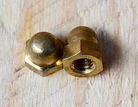 Гайка М8 ГОСТ 11860-85, DIN 1587 колпачковая латунная