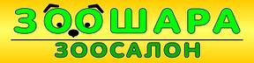 Интернет - магазин  zooshara