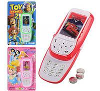 Детская игрушка Телефон 6300 W KHT/86-0