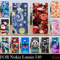 Силиконовый бампер для Nokia 540 с картинкой