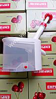 Вишнечистка (вишнедавка) или прибор для удаление косточек из вишни