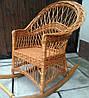 Кресло качалка плетеная простая