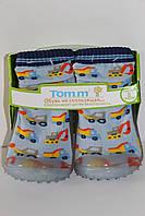 Пінетки-шкарпетки Tom.m для хлопчика