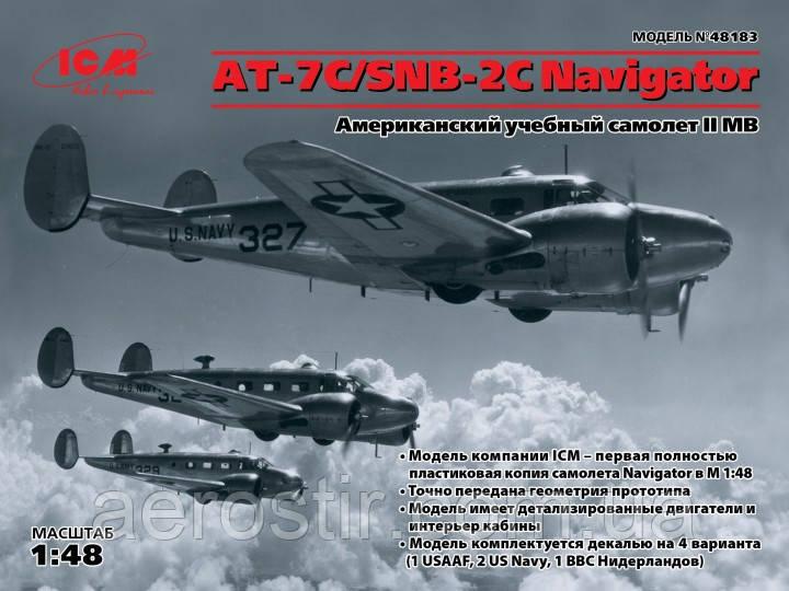 Сборная модель самолета AT 7 C\SNB-2C 'Navigator'    1\48  ICM 48183