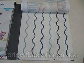 Ткань для штор Prestigious Textiles Cargo