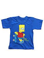 """Футболка на мальчика""""Симпсоны""""синяя"""