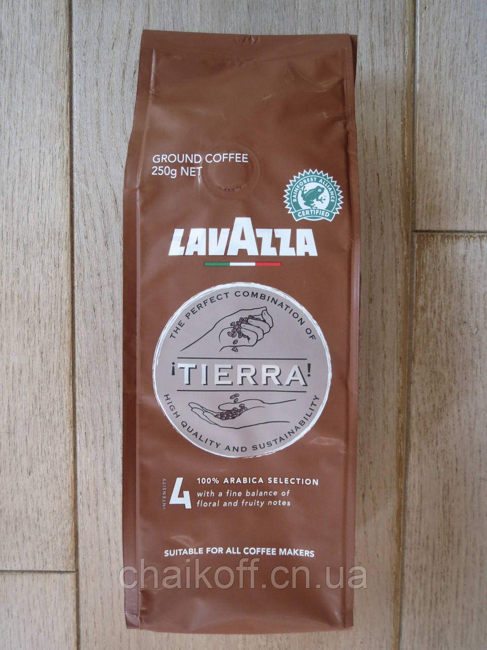 Кофе Lavazza Tierra 250 г молотый # 4