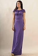 """Роскошное длинное платье """"Канны"""" фиолет"""