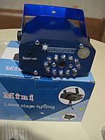 Лазерный проектор, стробоскоп лазер шоу  YX-032 – яркий лазерный проектор для клубов,кафе и дискотек!