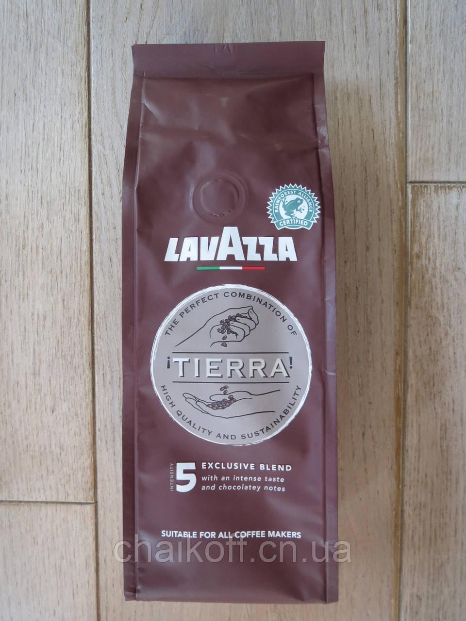 Кофе Lavazza Tierra 250 г молотый # 5