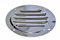 Решётка вентиляционная 121мм