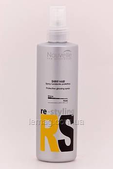 Nouvelle Re:Styling Shiny Hair Средство для блеска волос с защитным эффектом, 250 мл