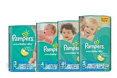 Распродажа большие пачки Pampers active baby-dry 3,4+,4, 5, фото 2