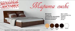 "Кровати из натурального дерева ""Олимп """