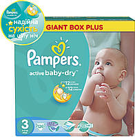 Подгузники Pampers Active Baby Dry 3 (4-9 кг.) 126 шт