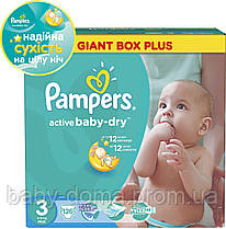 Подгузники Pampers Active Baby Dry 3 (4-9 кг.) 126 шт