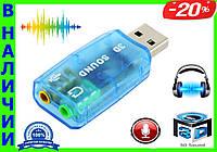 Внешняя USB Звуковая карта 5.1 3D sound ! Качество !