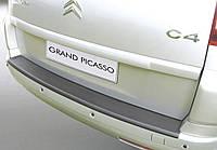 Накладка заднего бампера Citroen C4 Grand Picasso 2006-2013